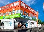 静岡稲川店