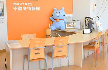 静岡稲川店スタッフ一同、心よりお待ちしております!
