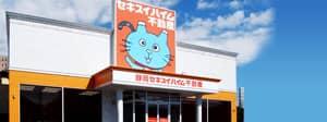 富士永田町店