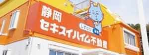 沼津バイパス店