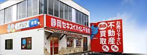 静岡流通通り店